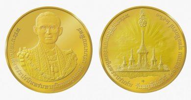 เปิดจองเหรียญที่ระลึกงานพระราชพิธีถวายพระเพลิงพระบรมศพ ร.9