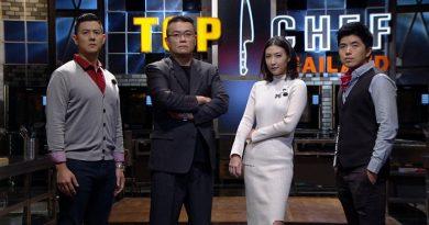 TOP CHEF THAILAND ท็อปเชฟไทยแลนด์